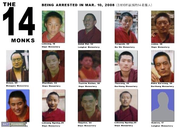 3月10日,在拉萨被抓捕的14位色拉寺僧侣