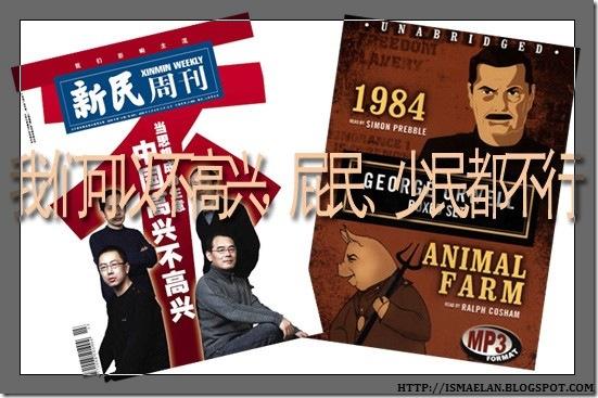 chinese-animal-farm_thumb[3]