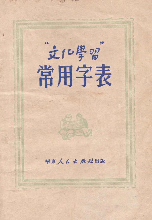 pengxiaoming01