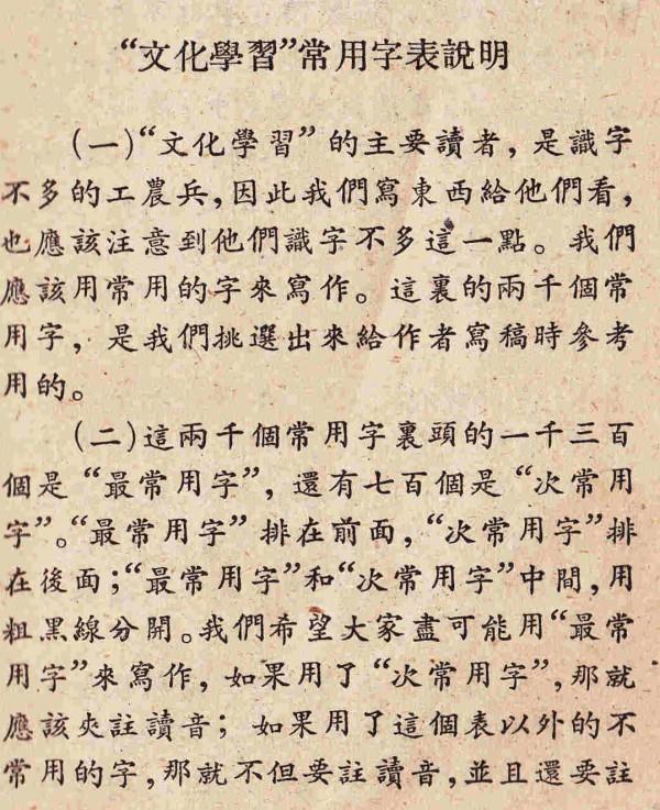 pengxiaoming021