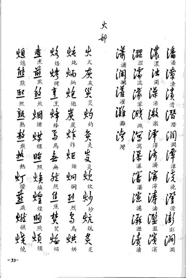 pengxiaoming03