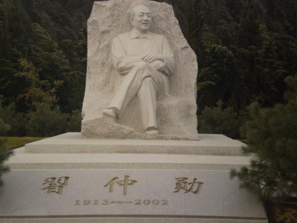 习仲勋陵园石刻雕像