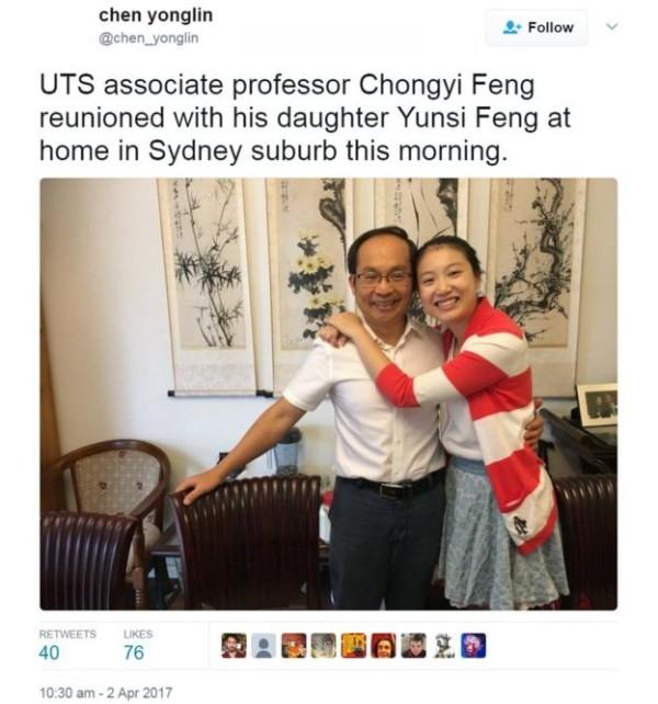 冯崇义与女儿冯云思在家中团聚的照片被发放到Twitter