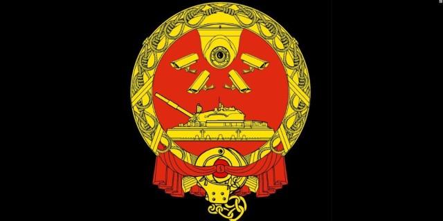 国徽-中国-常用