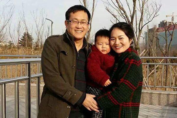 王全璋-李文足和他们的孩子