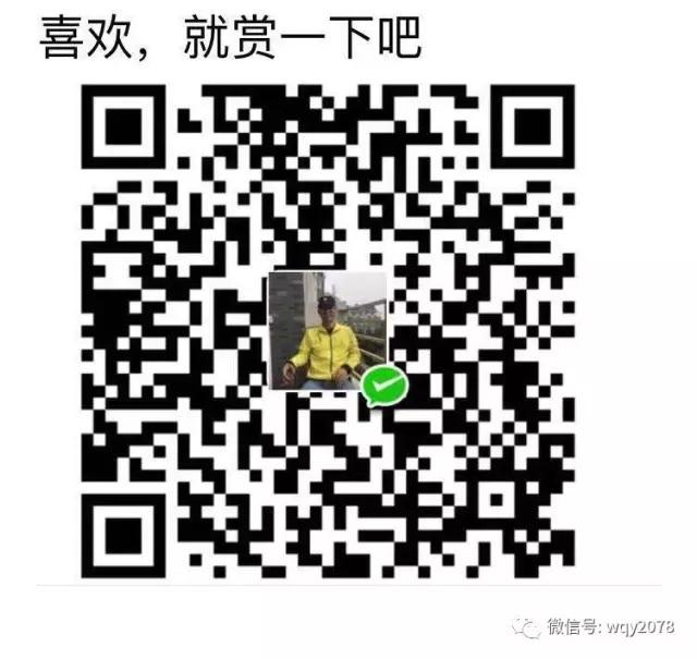 王清营-微信公众号1