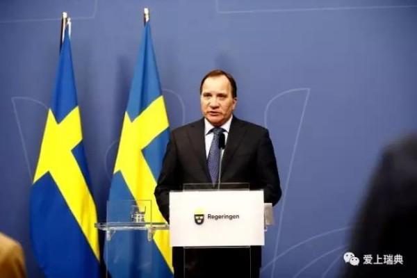 瑞典袭击9