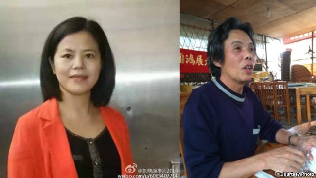 苏昌兰和陈启棠