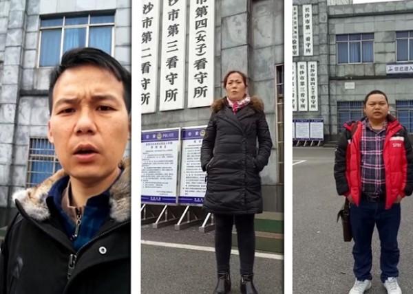 谢阳曾经代理过的湖南洪江托口库区水电站受害移民案当事人袁德贵等10多人
