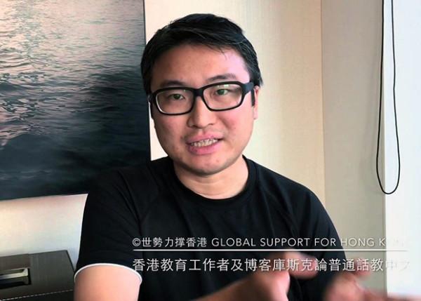 香港专栏作家库斯克