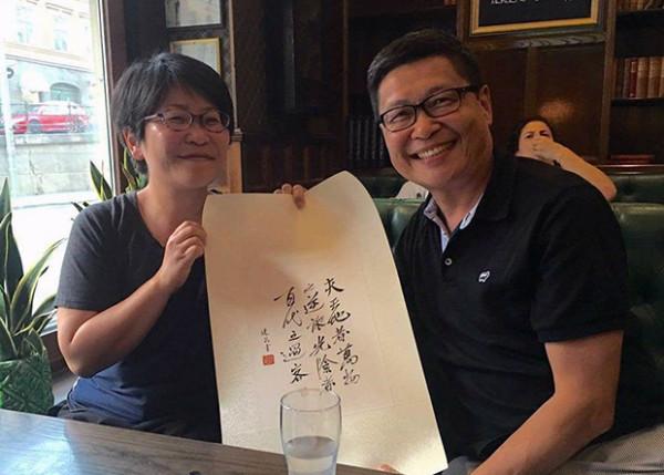 香港中文大学副教授陈健民