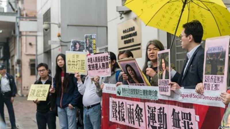 香港团体抗议重判政治犯.