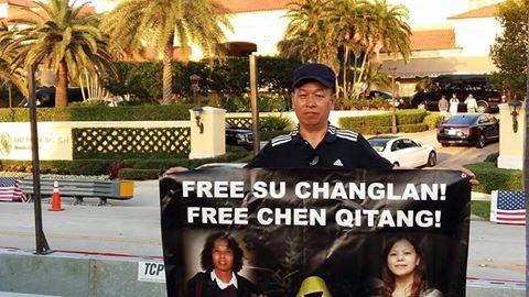 free Su Changlan