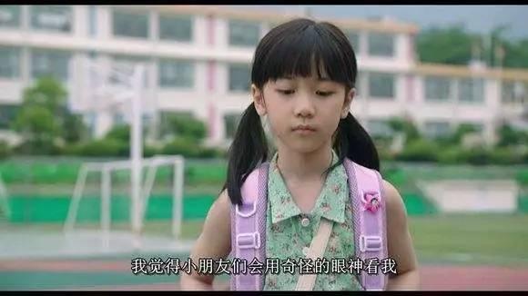 《素媛》剧照1