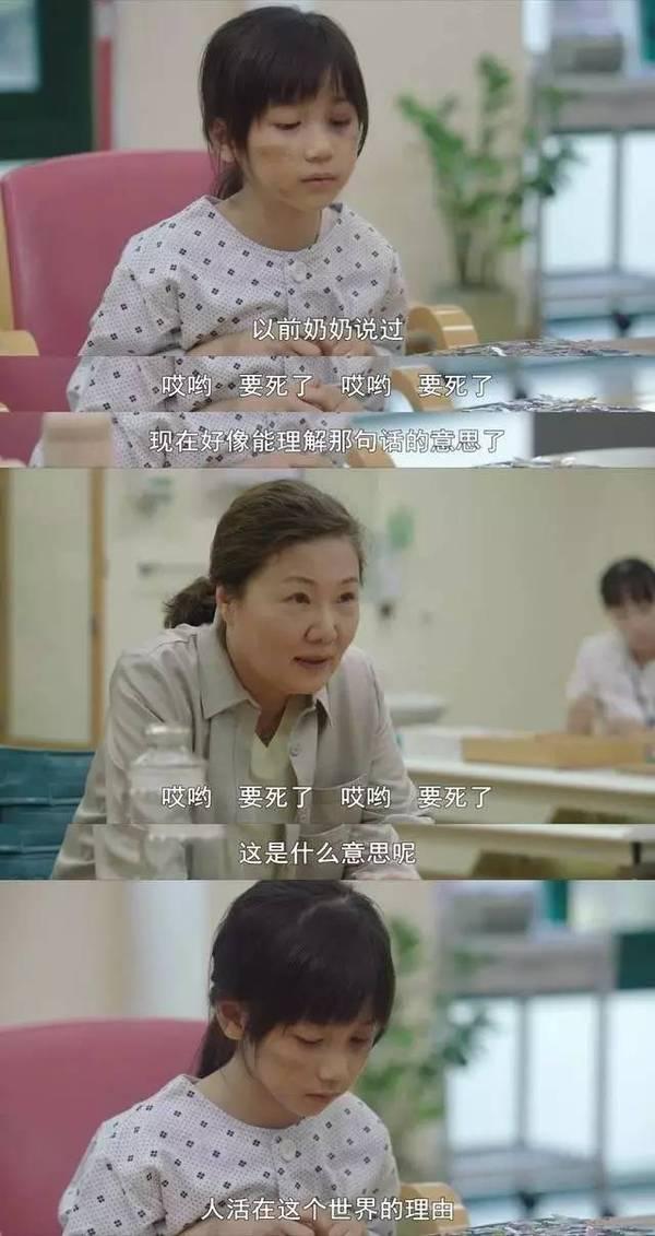 《素媛》剧照3