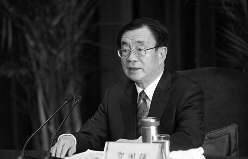 前中共政治局常委贺国强