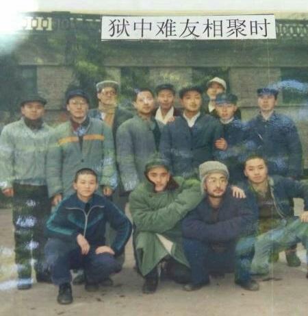 川东监狱良心犯0