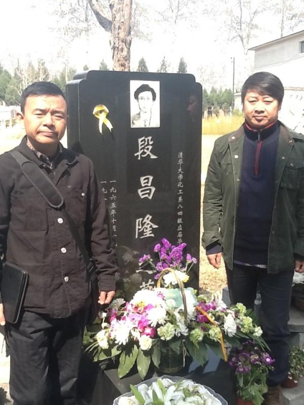川东监狱良心犯13