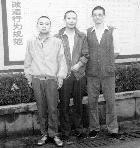 川东监狱良心犯2