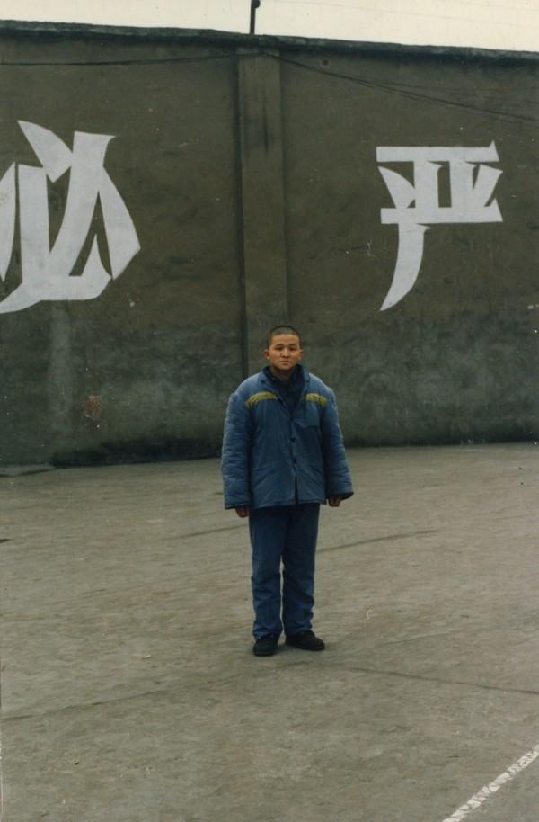 川东监狱良心犯3