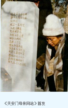 徐珏在丈夫和儿子墓前