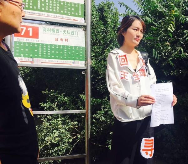 李文足和王峭岭到中国最高法提交控告书