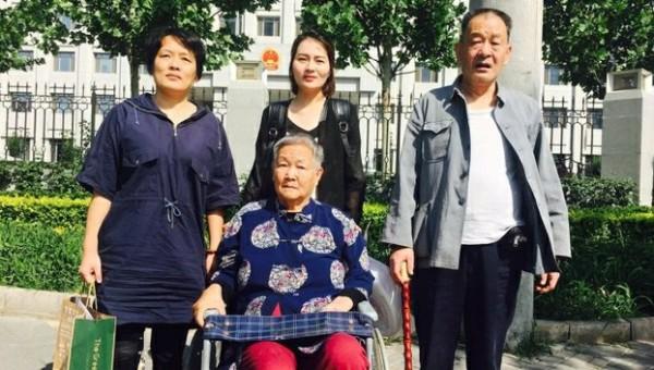 王全璋父母妻子等上最高检投诉返家被逼迁(