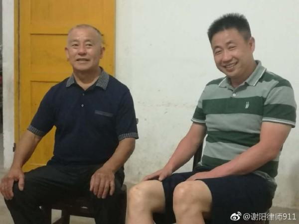 谢阳在岳父家中的照片