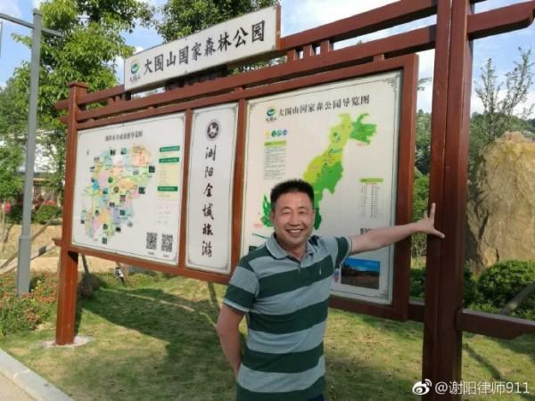 谢阳探望岳父并在景区游览的照片