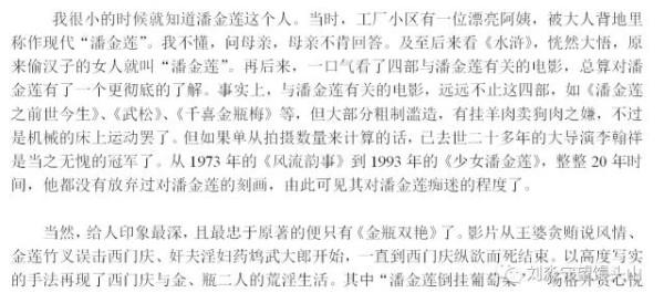 刘淼-光影笔记1