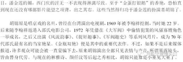 刘淼-光影笔记2