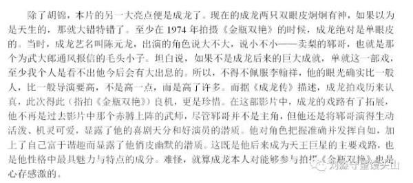 刘淼-光影笔记3
