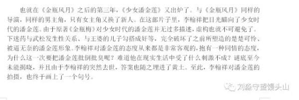 刘淼-光影笔记5
