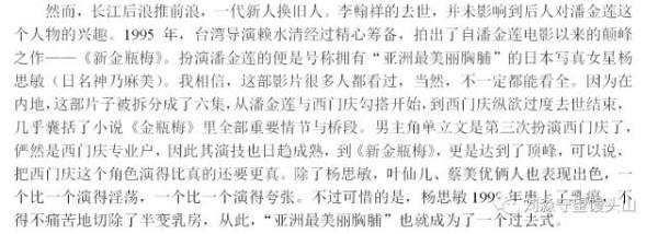 刘淼-光影笔记6