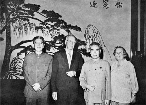 左起:乔冠华、费正清、周恩来、费慰梅