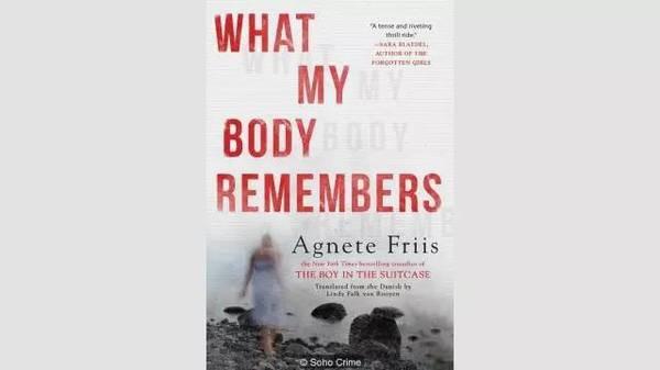 我的身体记得什么