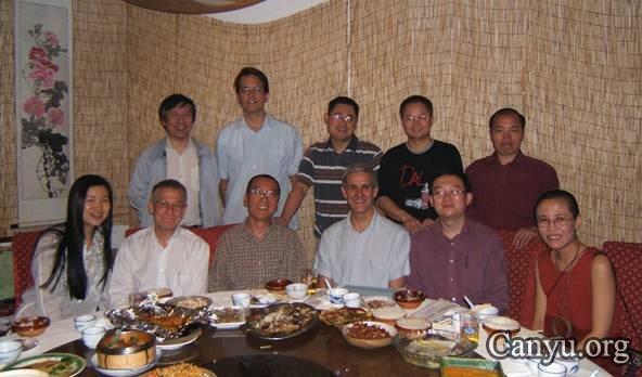 笔会成员在北京聚会(2005年5月16日)