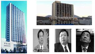 重庆市三任公安局长
