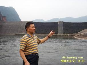 黄晓敏等前往宜宾大塔-2006