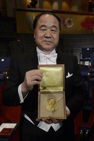 Mo Yan-Nobel Prize