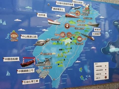 台湾《前瞻基础建设计画》