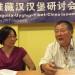 在德国汉堡参加G20峰会示威活动的独立中文笔会会长廖天琪与旅美民主人士魏京生召开研讨会