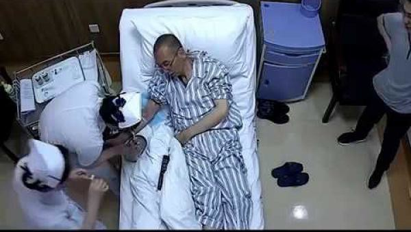 在网络中所流传的关于刘晓波先生在接受治疗