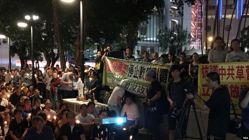 支联会举行要求释放刘晓波烛光集会