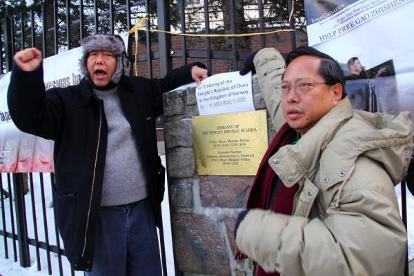 李卓人和何俊仁2010年到中国驻挪威大使馆示威