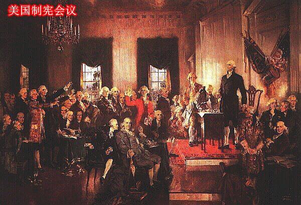 李对龙:宪政制度里的民主与共和
