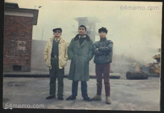 湖南三壮士:余志坚、喻东岳、鲁德成