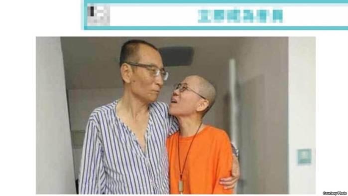 狱中罹患肝癌晚期的刘晓波与夫人刘霞