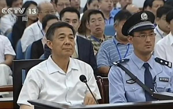 薄熙来在山东济南中级法院受审