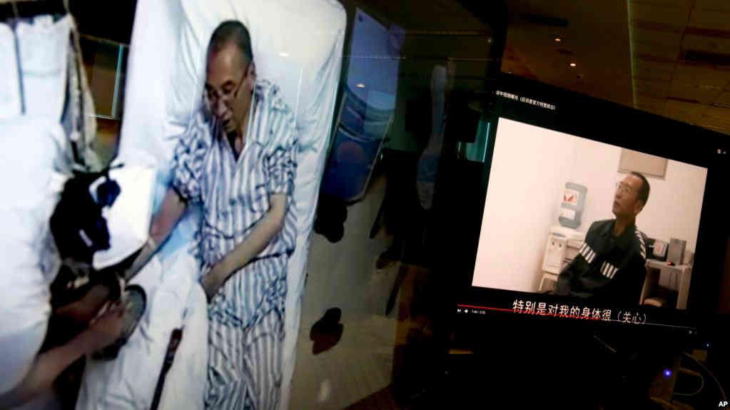 视频显示刘晓波在沈阳中国医科大学第一附属医院接受治疗